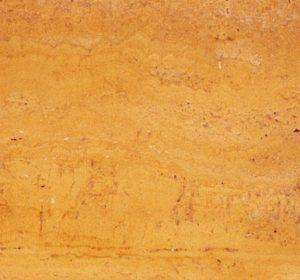 Imported Yellow Travetine, Kishangarh